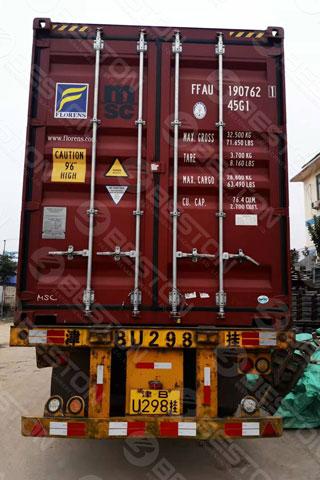 Beston Automatic Egg Tray Equipment Shipped to Senegal